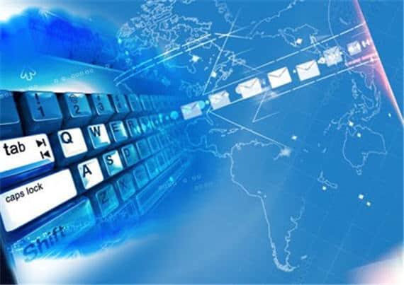 E-mail Management – Organizar, Gerir e Evoluir